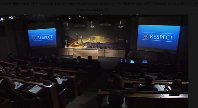 «Ростов» и«Краснодар» узнали собственных соперников вЛиге Европы