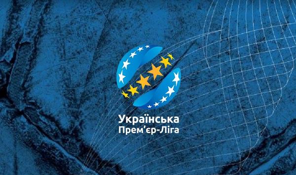 УПЛ иФФУ обсудили мировую реформу украинского футбола