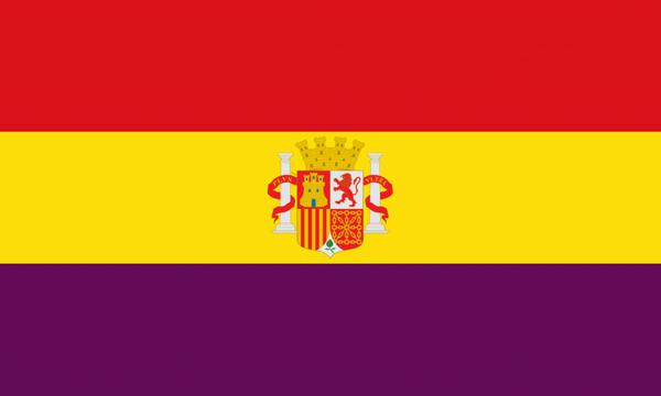 Флаг республиканской Испании (1931)