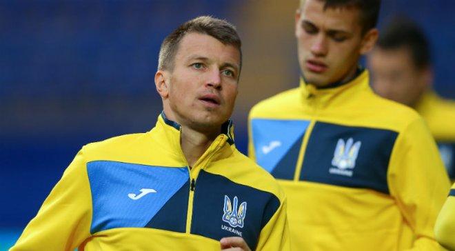 Руслан Ротань: «Словаки демонстрируют хороший футбол. Они должны были выходить на ЧМ
