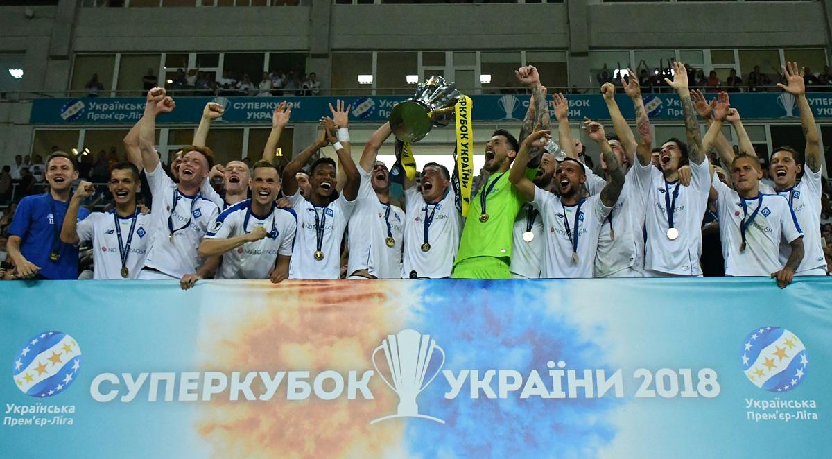 Киевское «Динамо» стало победителем Суперкубка Украины пофутболу