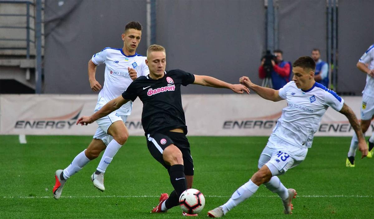 Как сыграют Заря и Динамо На что делать ставки на чемпионат Украины 16 Сентября 2018