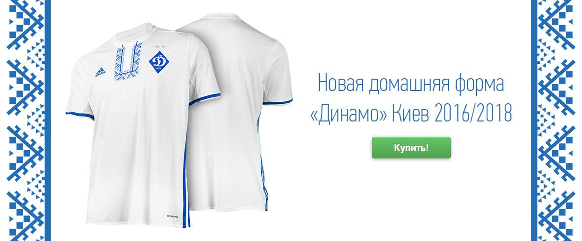 Купить Футболку С Надписью В Майкопе