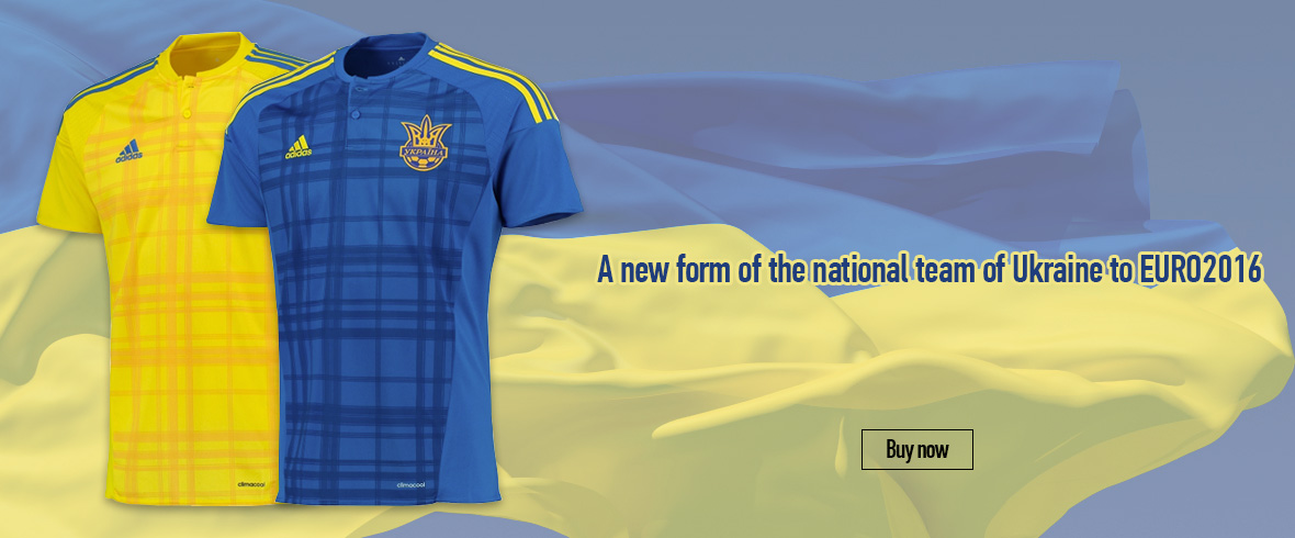 A new form of the national team of Ukraine to EURO2016