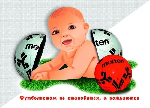 football_d.jpg