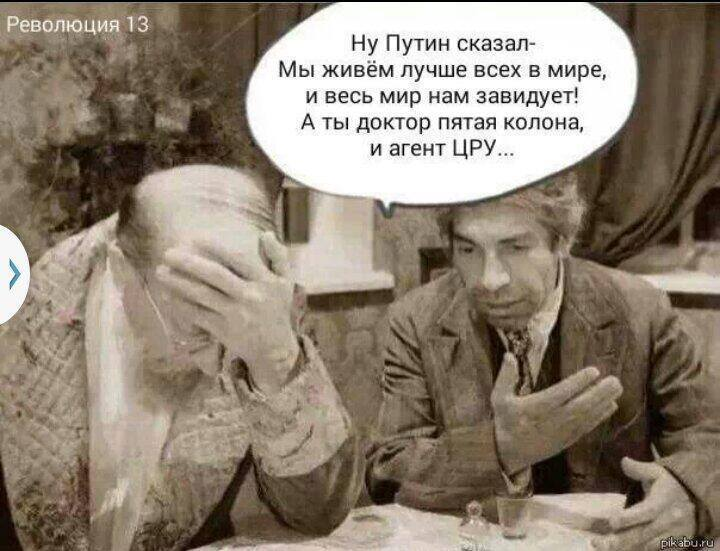 Россия вкладывает огромные деньги, чтобы дискредитировать Украину в мире, - председатель ВКУ Чолий - Цензор.НЕТ 9093