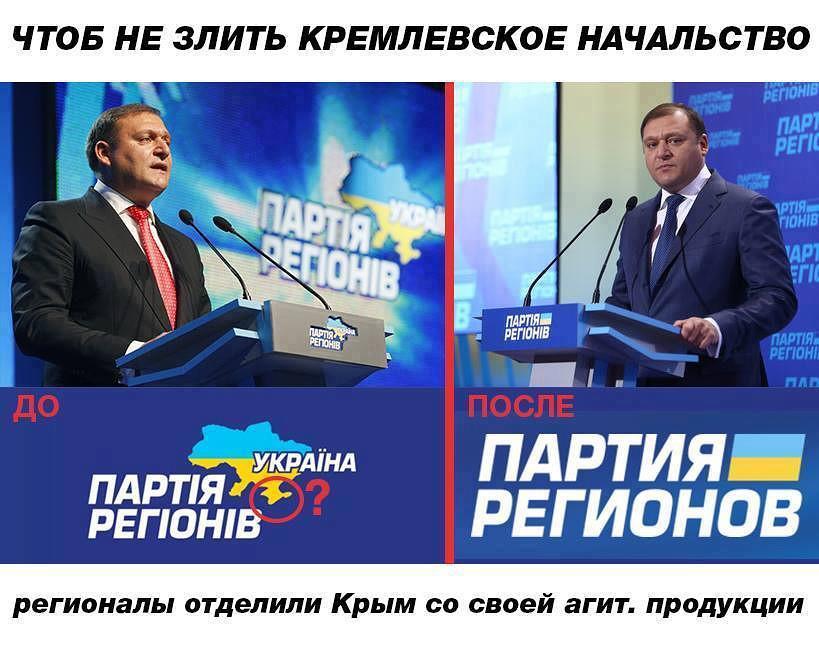"""Путина в очередной раз уличили во лжи: """"Войска от границы никто не отводит"""" - Цензор.НЕТ 819"""