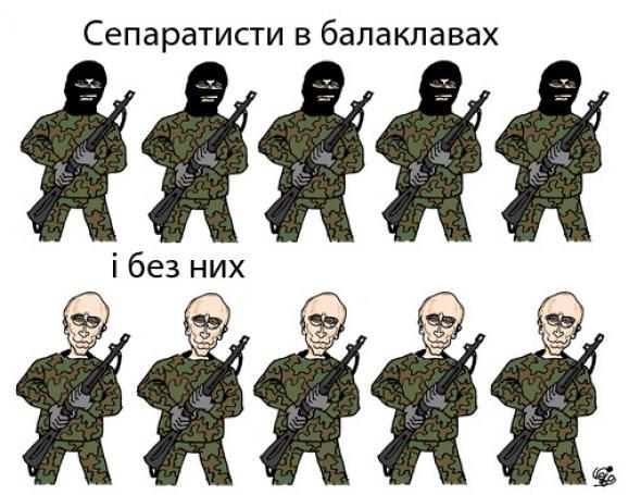 Сепаратисты уничтожили документацию и повредили технику в прокуратуре Луганской области - Цензор.НЕТ 5172