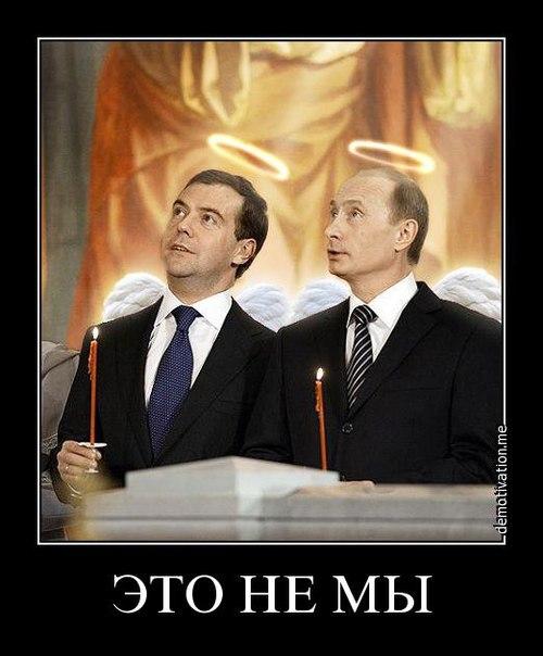 """""""ЛНР"""" и """"ДНР"""" будут признаны террористическими организациями не только в Украине, а во всем мире, - Порошенко - Цензор.НЕТ 9687"""