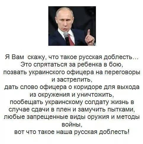 Террористы взяли в плен украинскую группу переговорщиков, - советник министра обороны - Цензор.НЕТ 5164