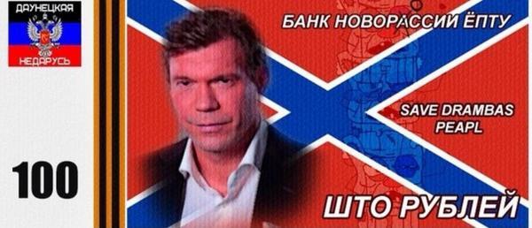 Из-за боевых действий в Донецкой области идет затопление шахт: добыча угля упала на 50%, - ОГА - Цензор.НЕТ 9044