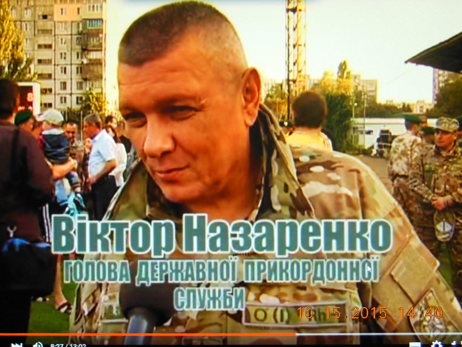 «Смотреть Футбол Онлайн Динамо Киев Челси» — 2010