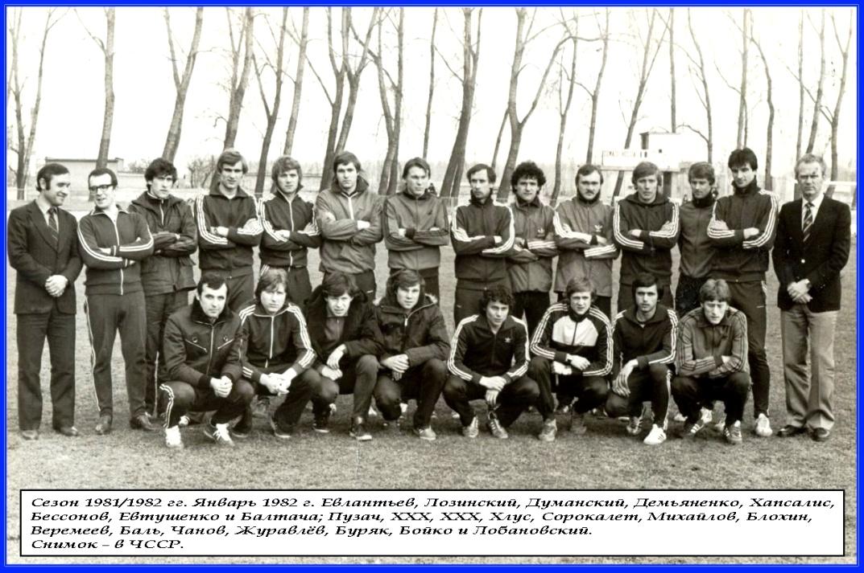 киев фото динамо игроки имена 2016