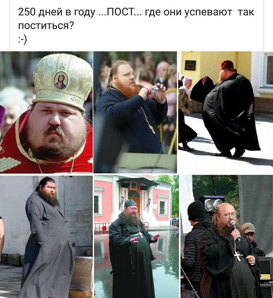 Ивана грозного его дети фото