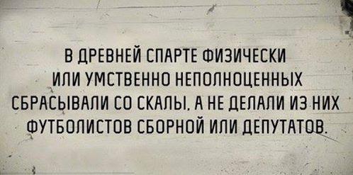"""Порошенко проводит встречу с нардепами от БПП, - """"Интерфакс-Украина"""" - Цензор.НЕТ 311"""