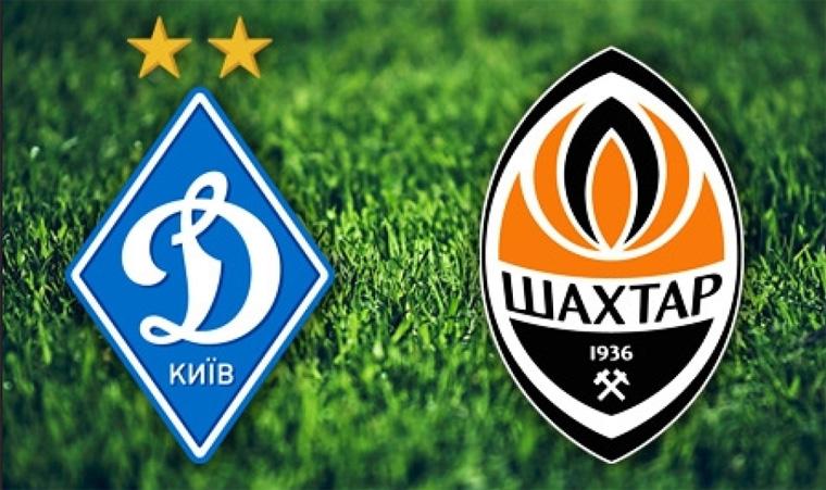 Сегодня вечером «Динамо Киев» — «Шахтер Донецк»