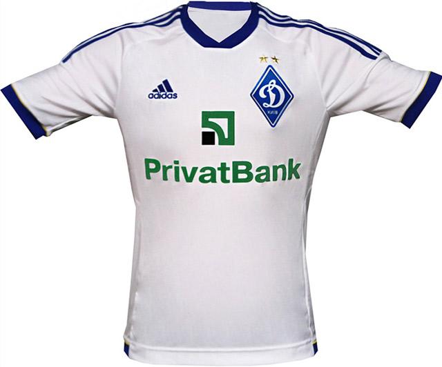 логотип динамо: