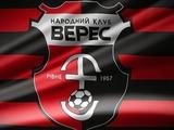 «Верес» получил аттестат для участия во второй лиге