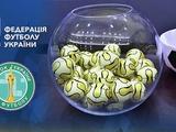 Результаты жеребьевки второго предварительного этапа Кубка Украины-2018/2019