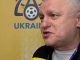 Игорь Суркис: «С тех пор как ушел Валерий Васильевич Лобановский, я такого «Динамо» не помню»