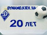 DYNAMO.KIEV.UA — 20 лет!