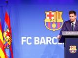 Лионель Месси выступил с речью на прощальной пресс-конференции по поводу ухода из «Барселоны»