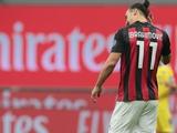 Ибрагимович: «Марадона — единственный футболист, кто лучше меня»