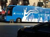«Динамо» отправится в Полтаву на автобусе
