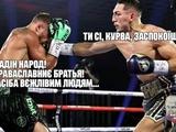 Новини боксу коротко