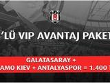 «Бешикташ» продает «Динамо» в пакете с «Галатасараем» и «Антальяспором»
