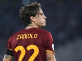 Игрок «Ромы» взялся за пах и указал на фанатов «Лацио»