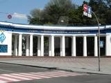 «Динамо» проинформировало болельщиков о начале продажи билетов на матч с «Десной»