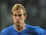Экс-защитник «Днепра» Иван Стринич перешел в «Милан»