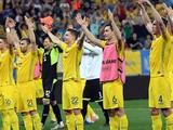 Украина — Португалия: опрос на игрока матча