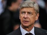 Арсен Венгер: «Подпишем еще одного или двух игроков»