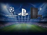 Sony вновь стал официальным партнером Лиги чемпионов