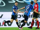 «Аталанта» повторила клубный рекорд по голам в серии А. Клуб еще должен провести 11 матчей