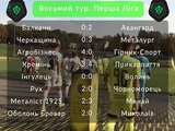 Первая лига, 8-й тур. ВИДЕО голов и обзоры матчей