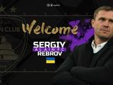 Болельщики «Аль-Айна»: «Ребров заслужил шанс поработать в таком великом клубе» (ВИДЕО)