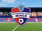 Еще один клуб Беларуси отменил тренировки из-за коронавируса