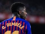 «Барселона» оценила Дембеле в 60 млн фунтов. МЮ взял время на размышление