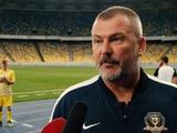 Юрий Береза: «Если «Днепр-1» не может выиграть у «Динамо» и «Шахтера», то зачем мечтать о Лиге чемпионов?»