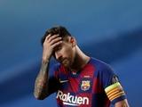 «Барселона»  подтвердила, что Месси подал запрос на уход из клуба