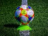 Презентован официальный мяч отборочного турнира Евро-2020 (ФОТО)
