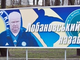 Мемориал Лобановского-2014 пройдет в Донецке