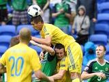 Сборная Украины уступила на Евро-2016 Северной Ирландии