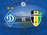 «Динамо» — «Александрия»: опрос на лучшего игрока матча