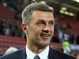 Паоло Мальдини — новый технический директор «Милана»