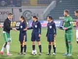 Впервые в истории, матч чемпионата Украины обслуживала женская бригада арбитров