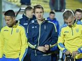 Бутко получил травму и пропустит матчи сборной Украины